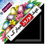 لوگو عید